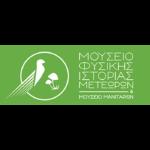 Μουσείο Φυσικής Ιστορίας Μετεώρων & Μουσείο Μανιταριών
